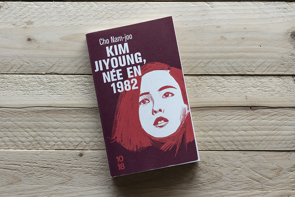 """Couverture du livre """"Kim Jiyoung, née en 1982"""""""